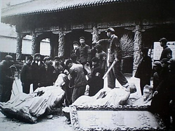 "The destruction of 5,000 years of history - The CCP's 'cultural revolution""."