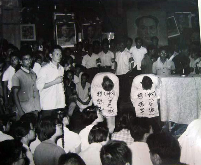 "The CCP's cultural revolution. The ""unwoke"" were punished."