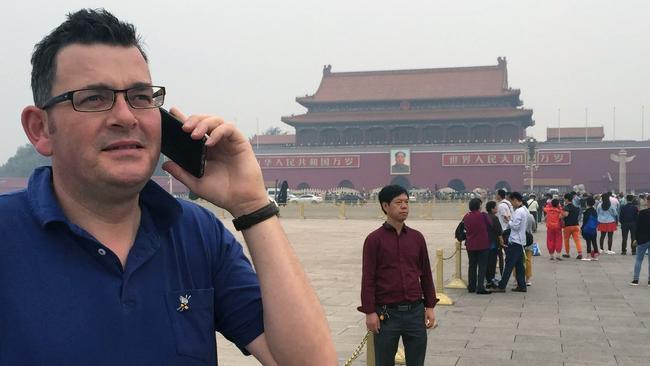 Comrade Dan An in Beijing