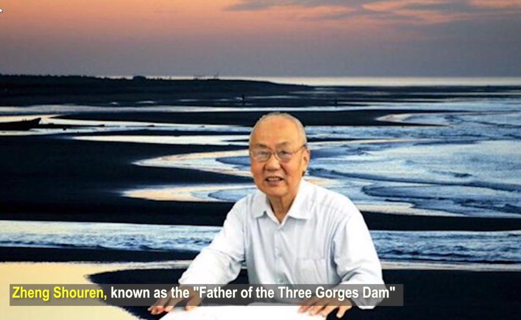 Zheng Shouren - Three Gorges Dam